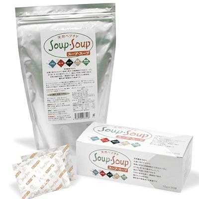 スープ・スープ