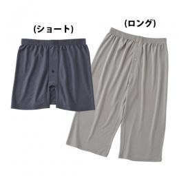 竹布トランクス(Men's)
